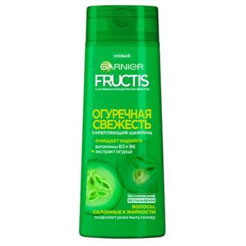 Fructis Шампунь Огуречная свежесть Укрепляющий 250мл
